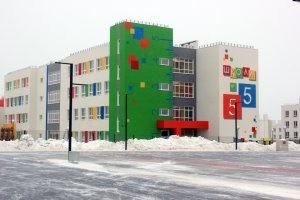 Открытие новой школы в Калуге